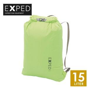 EXPED(エクスペド) Splash 15 防水のソフトなスタッフバッグ トレイルランニング  ■...