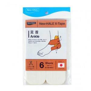 New-HALE ニューハレ Xテープ 6枚入り 721951