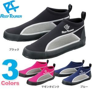 ReefTourer リーフツアラー ウォーターシューズ マ...