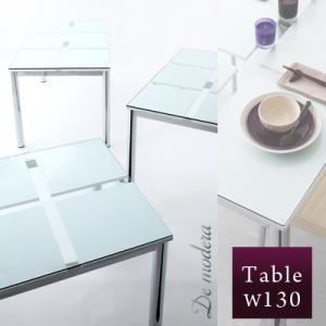 ガラスデザインダイニング【De modera】ディ・モデラ/テーブルW130|sotome