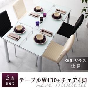 ガラスデザインダイニング【De modera】ディ・モデラ/5点セット(テーブル130+チェア4脚)|sotome