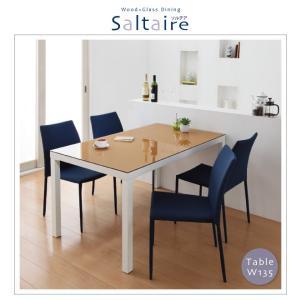 ウッドxガラスダイニング【Saltaire】ソルテア 5点セット(ナチュラルテーブル)|sotome