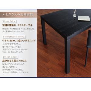 ウッドxガラスダイニング【Saltaire】ソルテア 5点セット(ブラックテーブル)|sotome