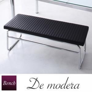 ガラスデザインダイニング【De modera】ディ・モデラ/ベンチ|sotome