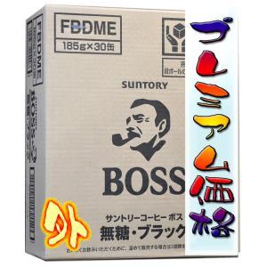 ポイント消化 アウトレット サントリーBOSSブラック 缶コーヒー:185g缶 30本ケース売 数量限定 sotome