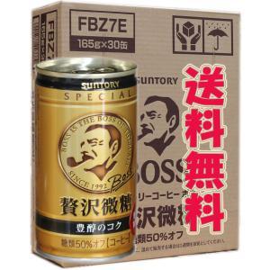 ポイント消化 サントリーBOSS「贅沢微糖」 缶コーヒー:165g缶×30本ケース売|sotome