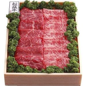 松坂牛 焼肉カルビ400g|sotome