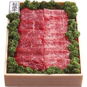 松坂牛 焼肉カルビ500g|sotome