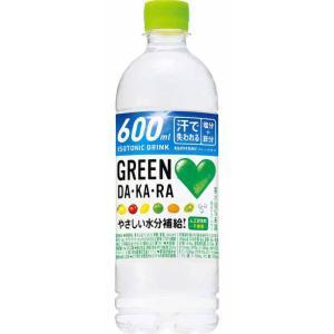 ポイント消化 GREEN DAKARA  サントリーグリーンダカラ 500mlペット 24本 ケース売 自販機専用|sotome