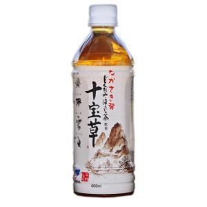 ながさき発 十宝草茶 500ml24本入り ケース販売|sotome