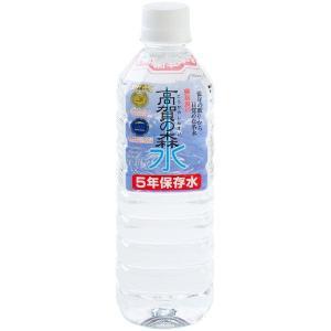 高賀の森水 5年保存水 500mLボトル×24本|sotome