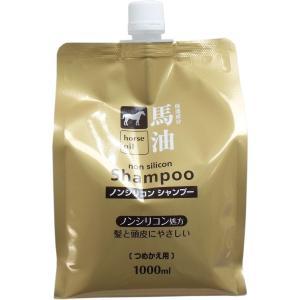 ポイント消化 アウトレット 馬油 ノンシリコンシャンプー 詰替え用 1000mL sotome