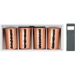 食楽工房 純銅鎚目一口ビール・栓抜き 5個組 CNE-924|sotome