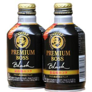 ポイント消化 サントリー 缶コーヒー プレミアムBOSS ブラック 285g缶 24本ケース販売|sotome