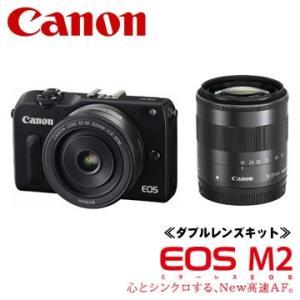 キャノン ミラーレス一眼レフカメラ EOS M2 ダブルレンズキット [ブラック]|sotome