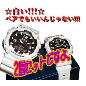 ポイント消化 送料無料 2個セット  カシオ AQ-S810WC-7AJF  アナログデジタルコンビ 白  腕時計|sotome