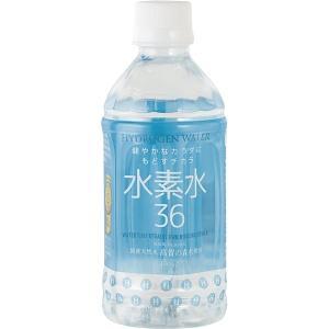 水素水36 350mL×24本 高賀の森水(ブルー) |sotome