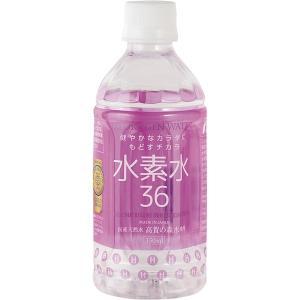 水素水36 350mL×24本 高賀の森水(ピンク) |sotome