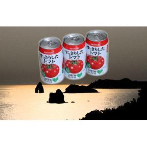 ポイント消化 すっきり トマト GREEN DAKARA サントリーグリーンダカラ  350g缶×24本 ケース売 |sotome