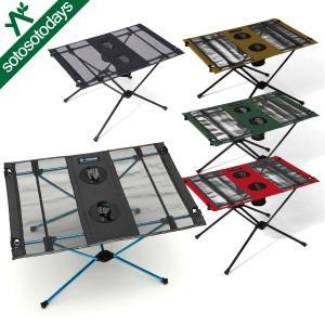 軽量・コンパクトで持ち運びに便利な折り畳みテーブルです。フレームのテンションを生かして天面の生地の張...