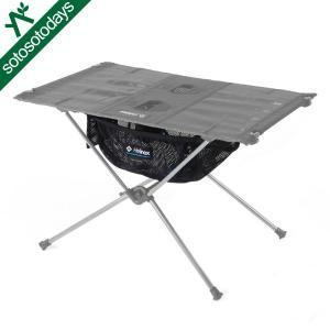 ヘリノックステーブルの天板の下に取り付けられる小物入れです。メッシュ素材を使用。 ※テーブルは付属し...