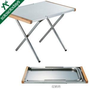 熱・キズ・汚れに強いステンレストップのサイドテーブル。特殊エンボス加工を施し、光沢も抑えた質感でキズ...