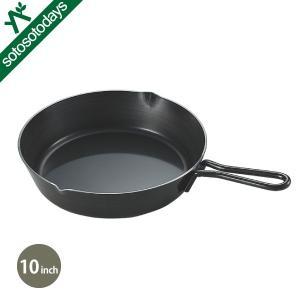 ユニフレーム 黒皮鉄板 スキレット10インチ 661062