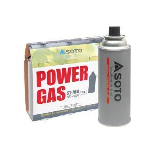 SOTO製品専用容器(ボンベ)ST-760 3本パック [燃料 CB缶] ●当店は土日祝の出荷はお休...