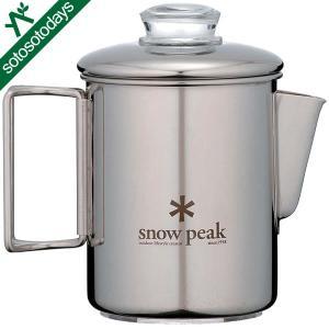スノーピーク コーヒー ステンパーコレーター 6カップ PR-006|sotosotodays