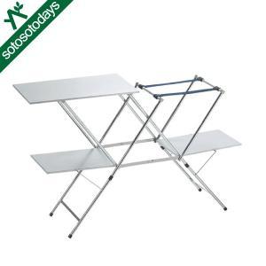 ユニフレーム テーブル キッチンスタンドII 611784|sotosotodays