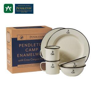 ペンドルトン 2人分食器セット キャンプエナメルウェア XW713 19370005152000|sotosotodays