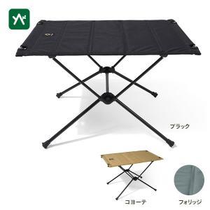 タクティカルチェアにぴったりなタクティカルテーブルSより、大きいテーブルワンサイズの、軽量・コンパク...