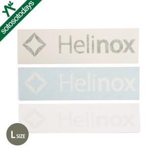 ヘリノックス シール ロゴステッカー L 19759015001007|sotosotodays