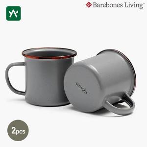 ベアボーンズリビング マグカップ エナメルカップ 2個セット 20235021002000|sotosotodays
