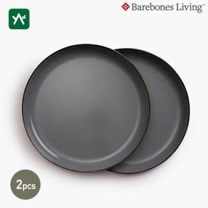 ベアボーンズリビング 皿 エナメルプレート 2個セット 20235023002000|sotosotodays