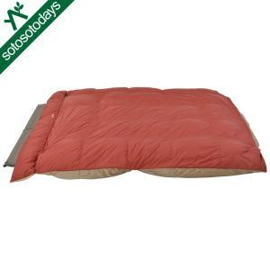 地表からの冷気を遮断する厚さ5cmのマットと、隙間の生まれにくい特殊形状の掛け布団により通常の寝袋同...