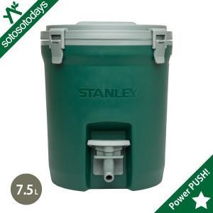 スタンレー バーベキュー ウォータージャグ7.5L [CP_STL] グリーン 01938-004|sotosotodays