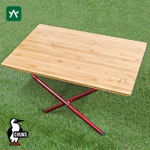 チャムス 折り畳み バンブーサイドテーブル CH62-1334-0000-00|sotosotodays