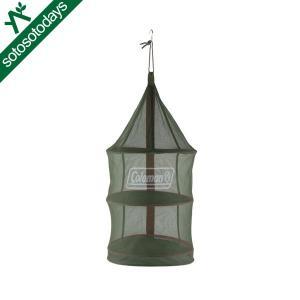 コールマン 食器 乾燥 ハンギングドライネットII(グリーン) 2000026811|sotosotodays