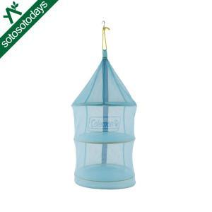 コールマン 食器 ハンギングドライネットII(ブルー) 2000026813