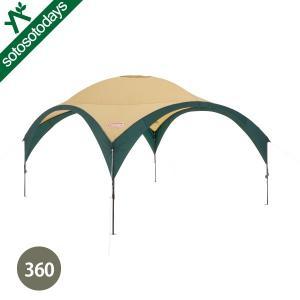 コールマン タープ パーティーシェードDX/360(グリーン/ベージュ) 2000033123|sotosotodays