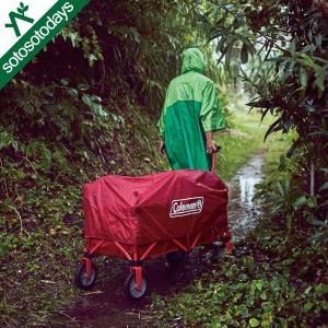 雨風から荷物を守る、アウトドアワゴン用レインカバー。 耐水圧2,000mm。しっかり撥水して荷物を守...