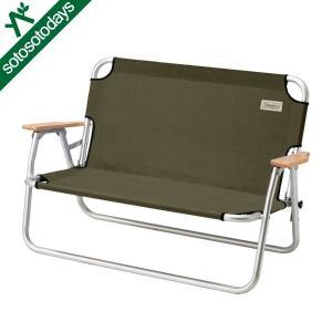 ニューデザイン!2人座れるゆったりサイズの軽量なアルミフレームベンチ 安定感あるフレーム構造で肌触り...