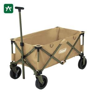 コールマン 耐荷重約100kg アウトドアワゴン(コヨーテブラウン) 2000034678 sotosotodays