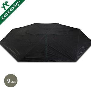 テンティピ テント フロア コンフォート 9|sotosotodays