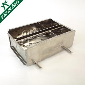 テンティピ 焚き火台 ファイアボックス ヘクラ 7 sotosotodays