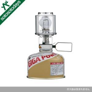 スノーピーク ガス ギガパワーランタン 天 オート GL-100AR