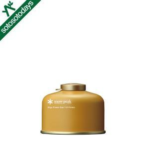 スノーピーク OD缶 ギガパワーガス110プロイソ GP-110GR
