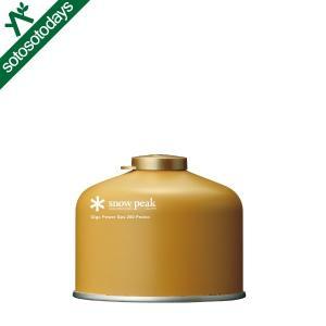 スノーピーク OD缶 ギガパワーガス250プロイソ GP-250GR