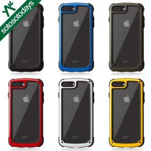 ルートコー スマホケース [iPhone 8/7Plus専用]グラビティ ショックレジスト タフ&ベーシックケース GST8P|sotosotodays